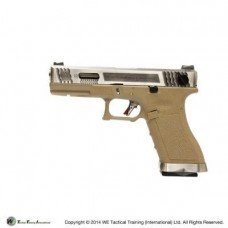 G18C T8 -  SV Slide / SV Barrel / TAN Frame